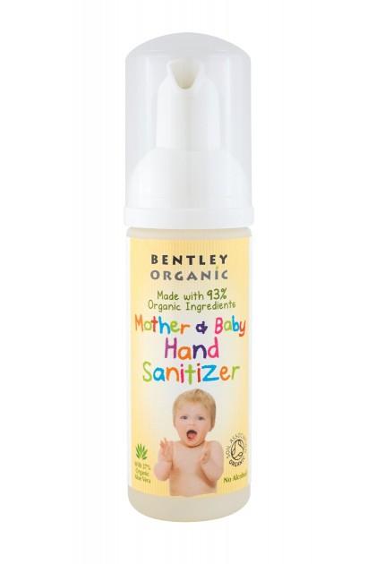 Dezinfectant bio de maini pentru mama si bebelus